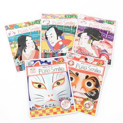 Art Face Mask Packs