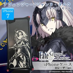 Fate/Grand Order x GILD design Avenger/Jeanne d'Arc (Alter) iPhone Case
