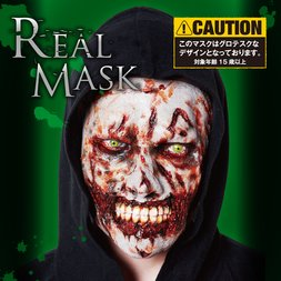 Realistic Zombie Full Face Mask w/ Costume