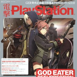 Dengeki PlayStation November 2015, Week 2