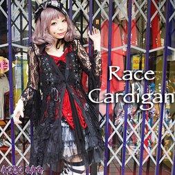 ACDC RAG Lace Cardigan
