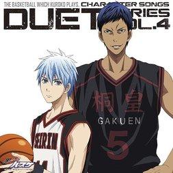 TV Anime Kuroko's Basketball Character Song Duet Series Vol. 4: Tetsuya Kuroko & Daiki Aomine