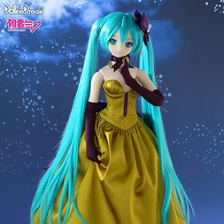 Dollfie Dream Hatsune Miku Siren Outfit Set