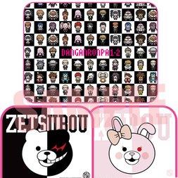 Kibou/Zetsubou Blanket | Danganronpa 1・2 Reload