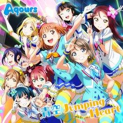 Love Live! Sunshine!! Opening Theme Song: Aozora Jumping Heart
