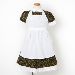 Army Grace Maid Costume
