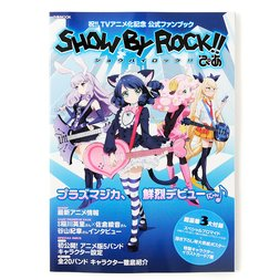 Show By Rock!! Pia Mook w/ Bonus Poster, Cards & Bromide
