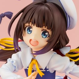 The Ryuo's Work Is Never Done! Ai Hinatsuru 1/7 Scale Figure