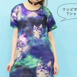 ACDC RAG Galaxy Cat T-Shirt Dress