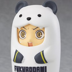 Nendoroid More: Haikyu!! Face Parts Case - Fukurodani High