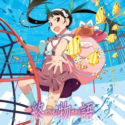 Owarimonogatari Blu-ray Set Vol. 3