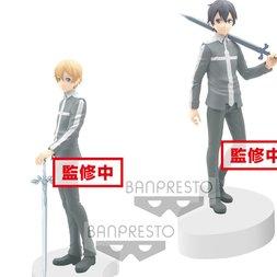 EXQ Figure Sword Art Online: Alicization Kirito & Eugeo