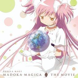 Puella Madoka Magica the Movie Part 1 & 2 Standard Edition Blu-ray