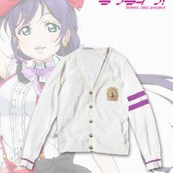 Love Live! Nozomi Member Cardigan (Ladies')