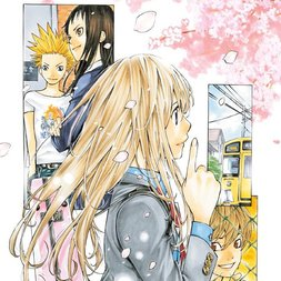 Your Lie in April Blu-ray Vol. 1