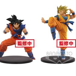 Dragon Ball Super Son Goku Fes!! Vol. 2