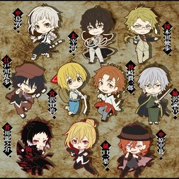Bungo Stray Dogs Niitengomu! Box Set (Re-run)