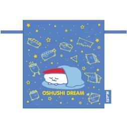 Oshushidayo! Drawstring Bag
