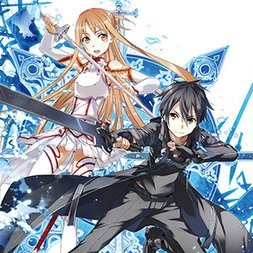 Sword Art Online Kirito & Asuna 2 Premium Wall Scroll