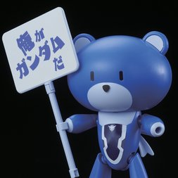 HGPG 1/144 Gundam Build Fighters Petit'Gguy Setsuna F Seiei Blue & Placard