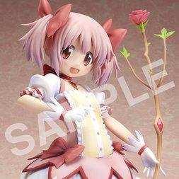 Magia Record: Puella Magi Madoka Magica Side Story Madoka Kaname 1/8 Scale Figure