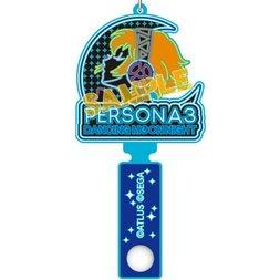 Persona 3: Dancing Moon Night Earphone Cord Holder