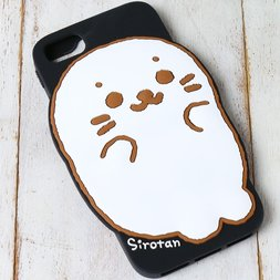 Sirotan Black iPhone 6/7 Smartphone Case