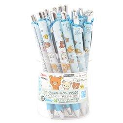 Rilakkuma EnerGel Ballpoint Pen Set