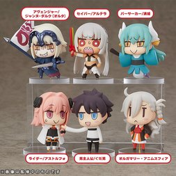 Learning with Manga! Fate/Grand Order Collectible Figures Episode 2 Box Set