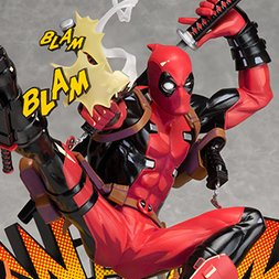 Deadpool: Breaking the Fourth Wall Non-Scale Figure (Re-run)