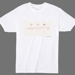 Japan Anima(tor) Expo T-Shirt #6: 20-Minute Walk from Nishi-Ogikubo Station