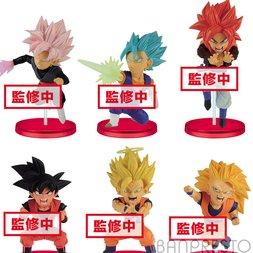 Dragon Ball Super World Collectable Figure: Saiyans' Bravery Vol. 1