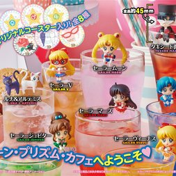 Ochatomo Series Sailor Moon Prism Cafe (Re-run)