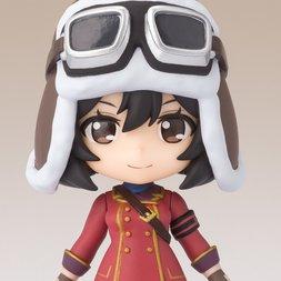 Figuarts Mini The Magnificent Kotobuki Kirie