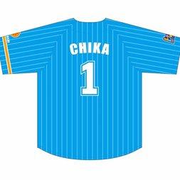 Love Live! Sunshine!! Aqours Chika Takami Baseball Uniform (Re-run)