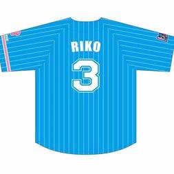 Love Live! Sunshine!! Aqours Riko Sakurauchi Baseball Uniform (Re-run)