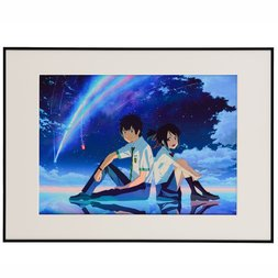 Your Name CG-i Art Print