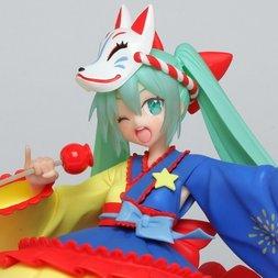 Hatsune Miku 2nd Season Summer Ver. Non-Scale Figure
