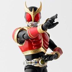 S.H.Figuarts Kamen Rider Kuuga Rising Mighty
