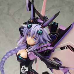 Hyperdimension Neptunia Purple Heart 1/7 Scale Figure