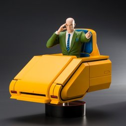 ArtFX+ X-Men '92 Series Professor X