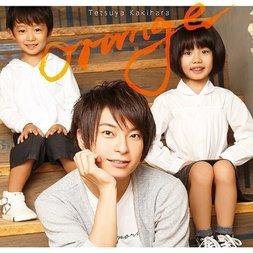 Orange (Deluxe Edition) | Tetsuya Kakihara
