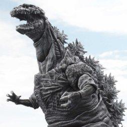 S.H.MonsterArts Shin Godzilla Godzilla the Fourth Frozen Ver.