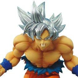 Dragon Ball Super Goku (Ultra Instinct) Z-Battle Figure