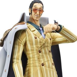 Portrait of Pirates NEO-DX One Piece Borsalino Limited Edition (Re-run)