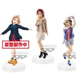 Love Live! Sunshine!! EXQ Figure Vol.4