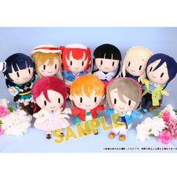 Love Live! Sunshine!! The School Idol Movie: Over the Rainbow Plush Collection