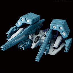 HGBC Gundam Build Divers HWS & SV Customize Weapon Set