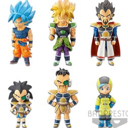 Dragon Ball Super Movie World Collectable Figure Vol. 2