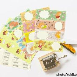 Tape Music Box Manga Series: Tam-kun Paper-Tape Music Box Set